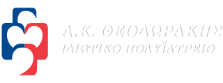 ΔΙΚΤΥΑΚΟΣ ΤΟΠΟΣ ΙΔΙΩΤΙΚΟΥ ΠΟΛΥΙΑΤΡΕΙΟΥ Α.Κ. ΘΕΟΔΩΡΑΚΗΣ (www.theodorakismed.gr) WEBSITE